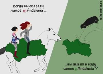 voy en Andalucía; common errors; frequent mistakes; ELE; español lengua extranjera; errores frecuentes
