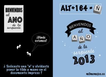 ALT+164, Spanish characters English keyboard, ñ